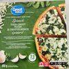 Pizza a croute mince epinard - Prodotto