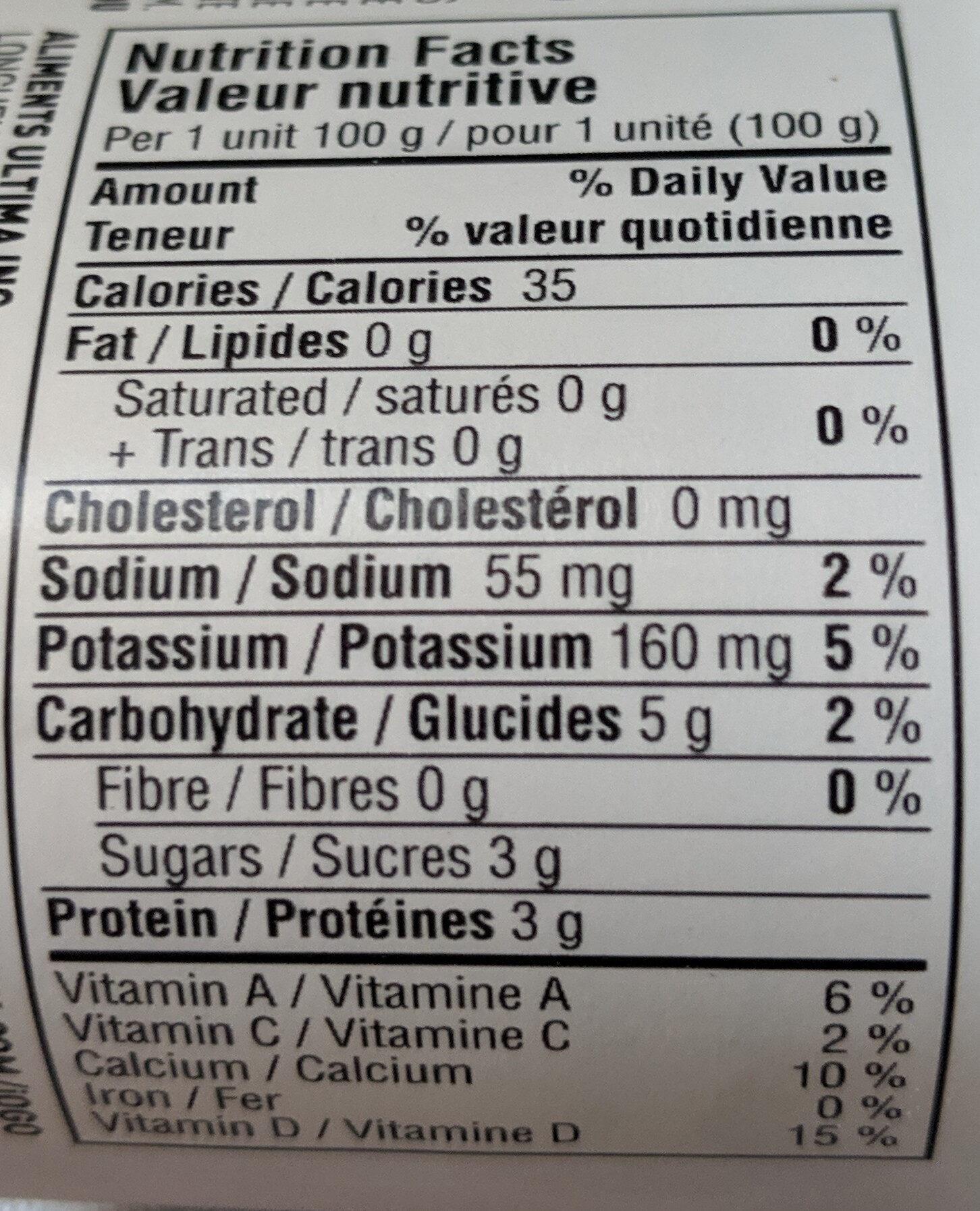 Iögo Crémeux Vanille - Nutrition facts - fr