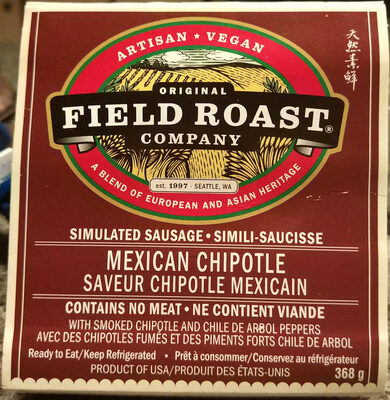 Vegetarian Grain Meat Sausages, Hot & Spicy! Mexican Chipotle - Product