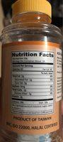 Sésamo blanco tostado - Informations nutritionnelles - fr