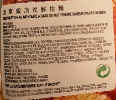 Soupe Fruits Mer Epicee Ottogi - Ingrediënten