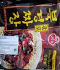 Instant Noodle Asian, Jjajang - Produit