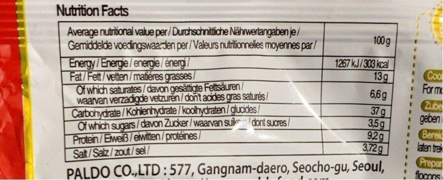 Paldo Spicy Seafood Ramen - 营养成分 - fr