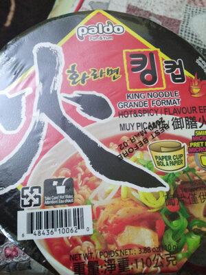 king noodle grande format - Product - ko