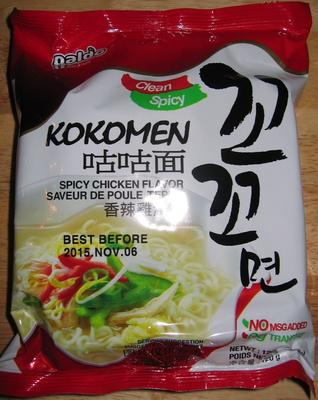 Kokomen - Product - en