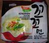 Kokomen - Produit
