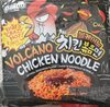 Nouille volcano chicken noodle - Product