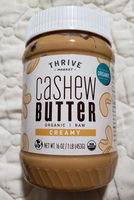 cashew butter - Product - en