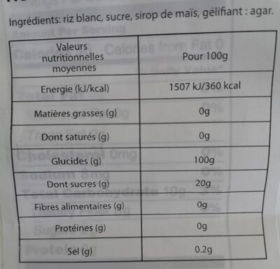 Sweet Crunchy Rice Snack - Nutrition facts - fr