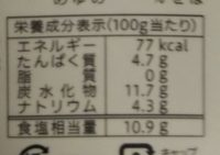 だし醤油 - Voedigswaarden