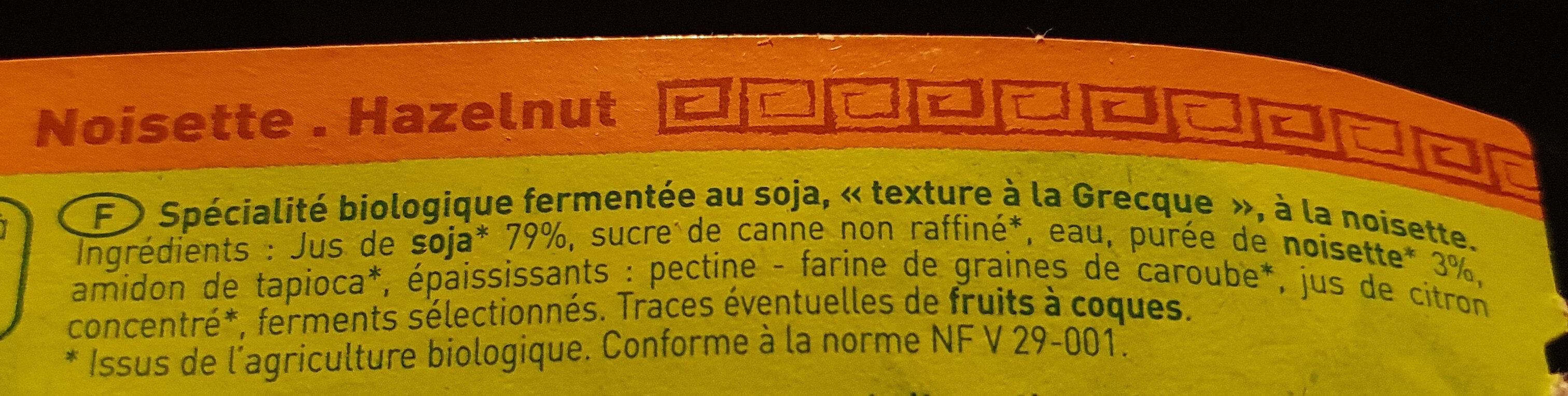 So Soja! à la Grecque - noisette - Ingrédients - fr