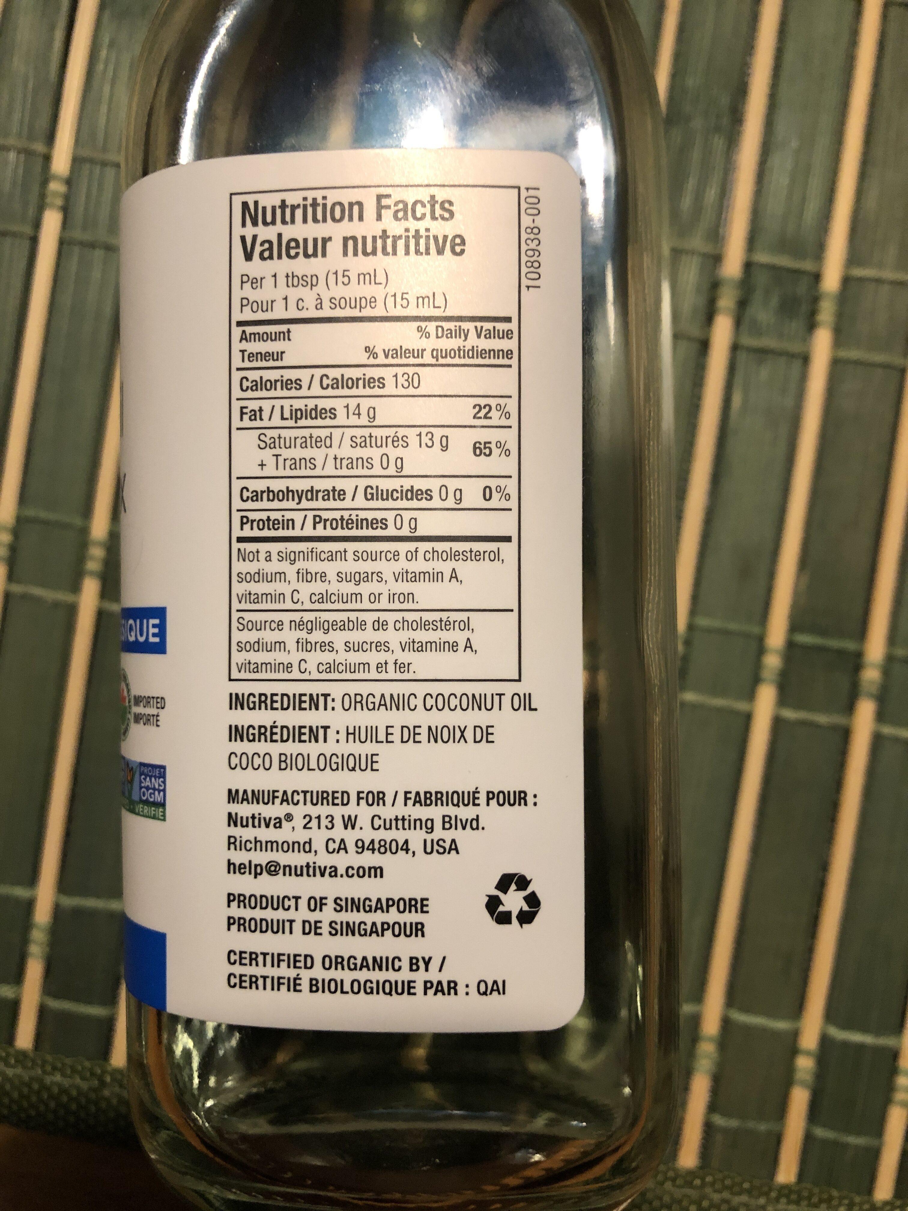 coconut oil - Produit - fr