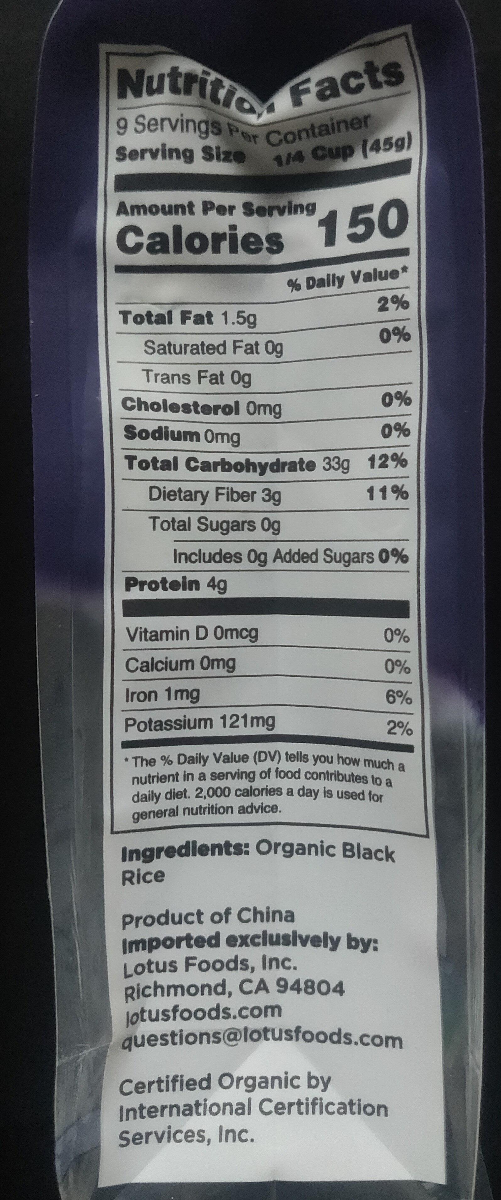 Organic Forbidden Rice - Nutrition facts - en