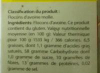 Flocons d'Avoine - المكونات - fr