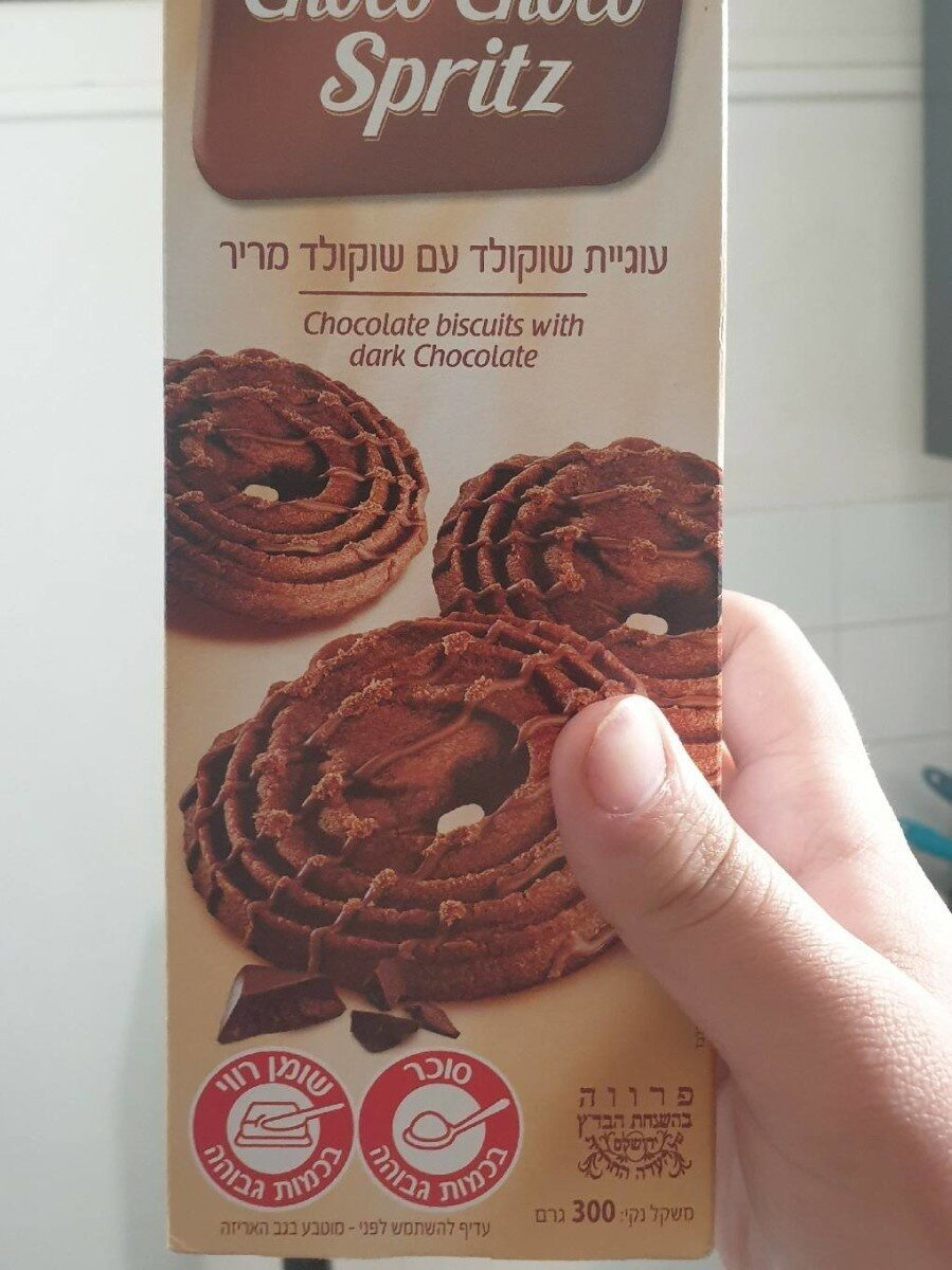 Biscuit au chocolat noir - Product - fr