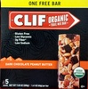 Dark Chocolate Peanut Butter Orgainc Trail Mix Bar - Product