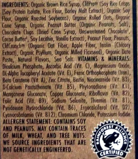 Chocolate chip peanut crunch energy bars, chocolate chip peanut crunch - Ingredients - en