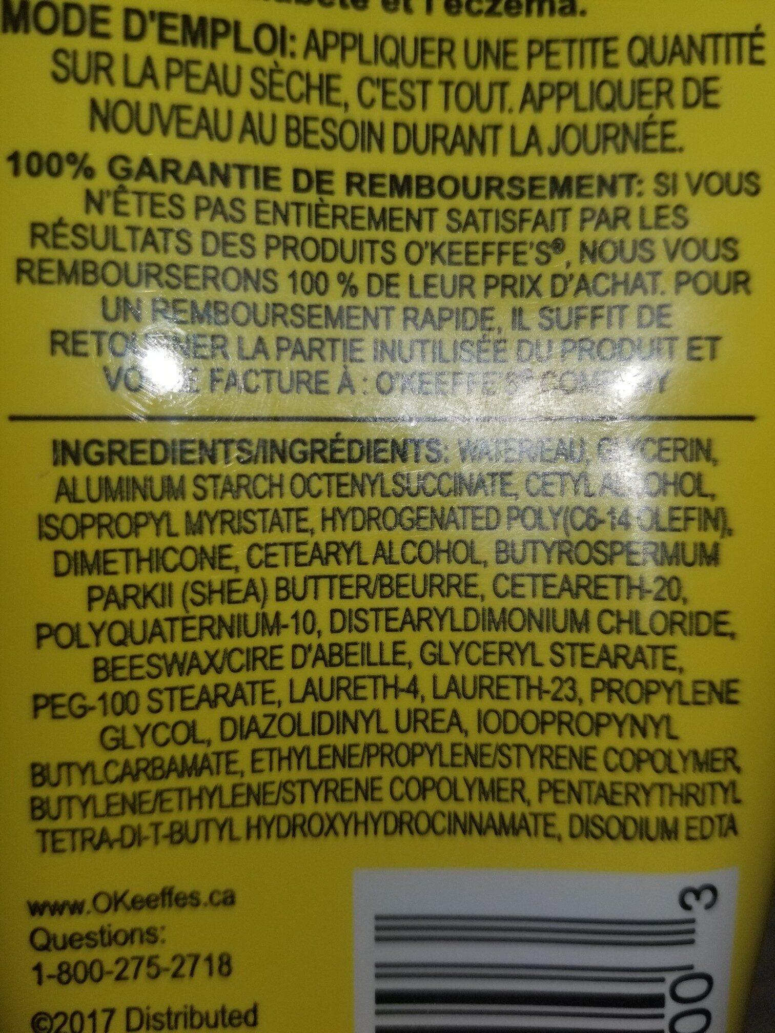 lotion - Ingredients - en