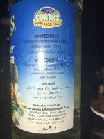 Cortas, Orange Blossom Water - Ingredients