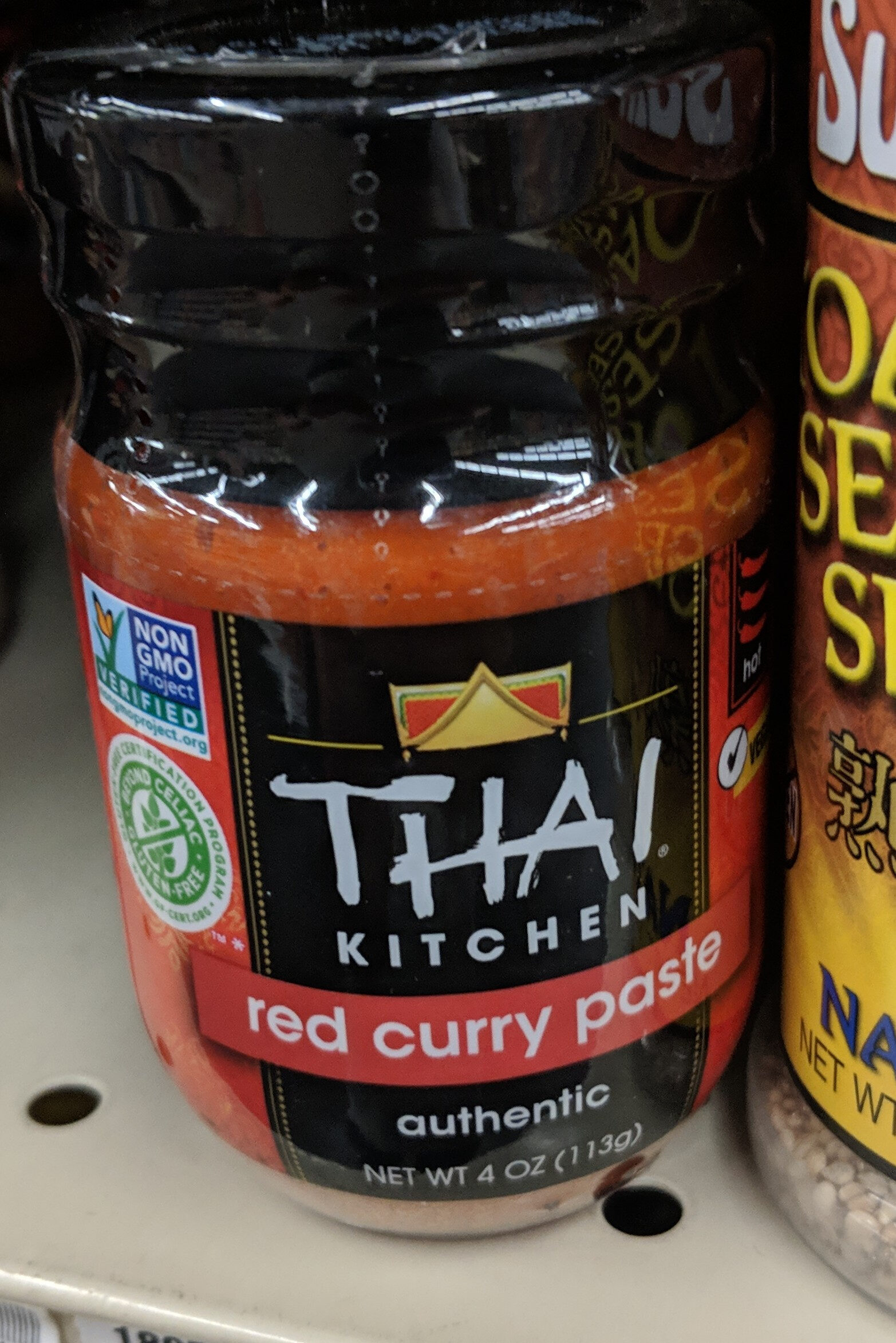 Hot red curry paste - Product - en