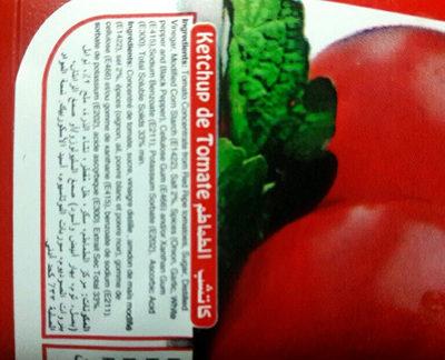 ketchup - المكونات - en