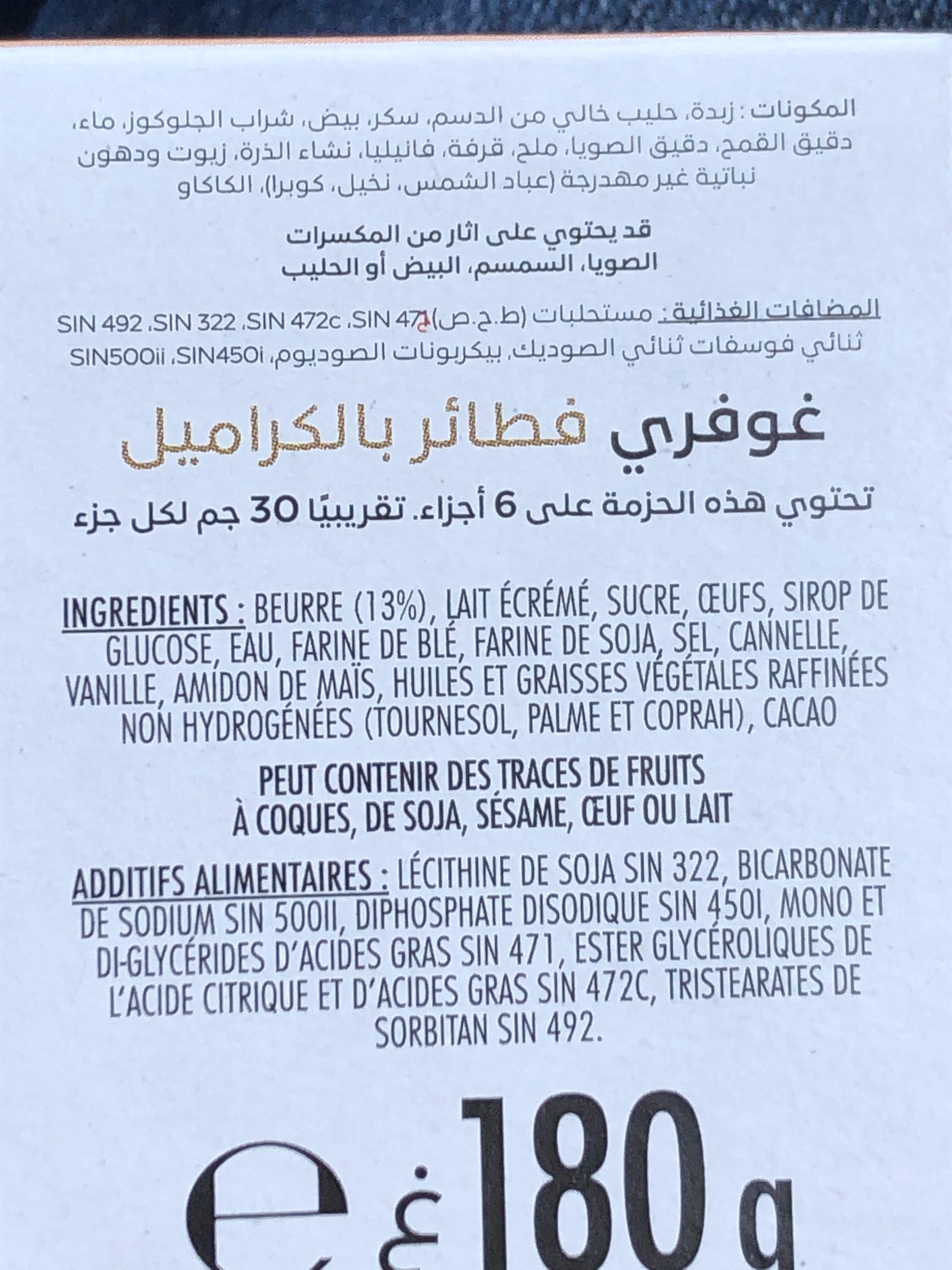 Gaufres cacao caramel - المكونات - fr