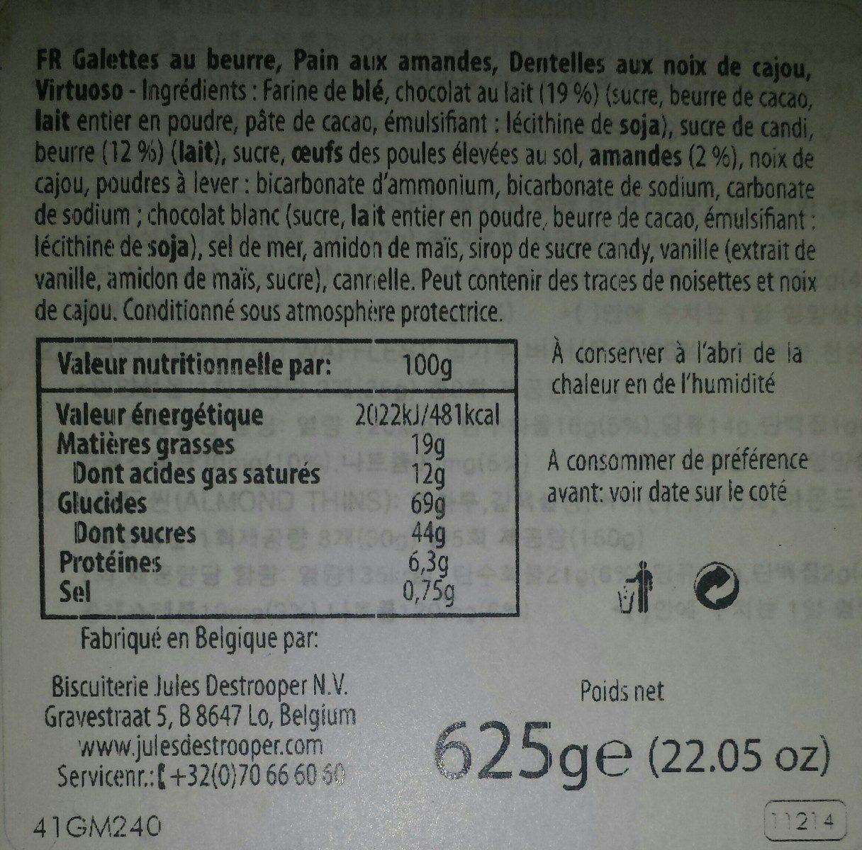 Authentic Belgian Biscuits - Ingrédients - fr
