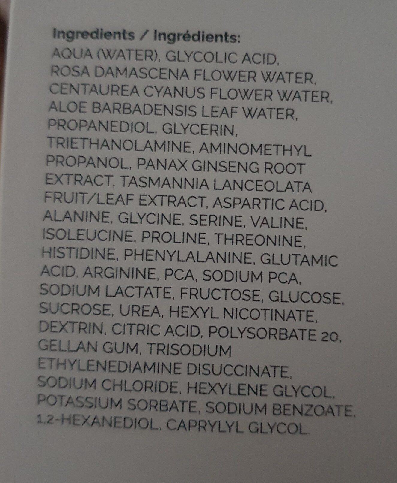 the ordinary - Ingredients - en