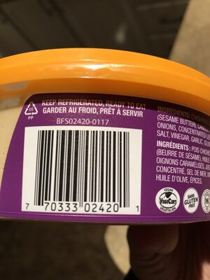 Humm! - Recycling instructions and/or packaging information - en