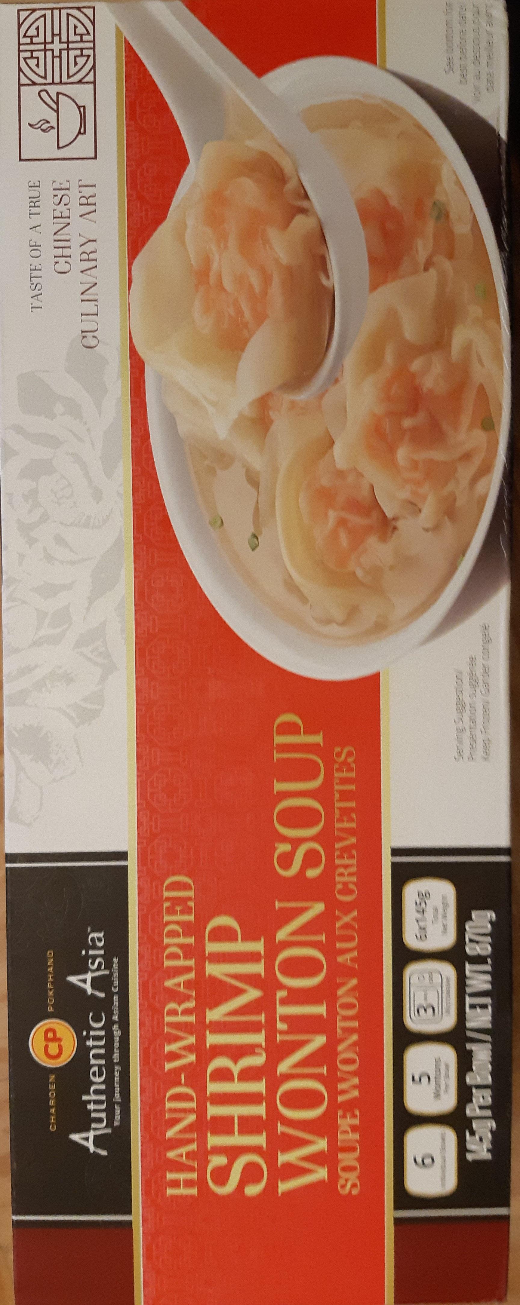 Soupe wonton aux crevettes - Product