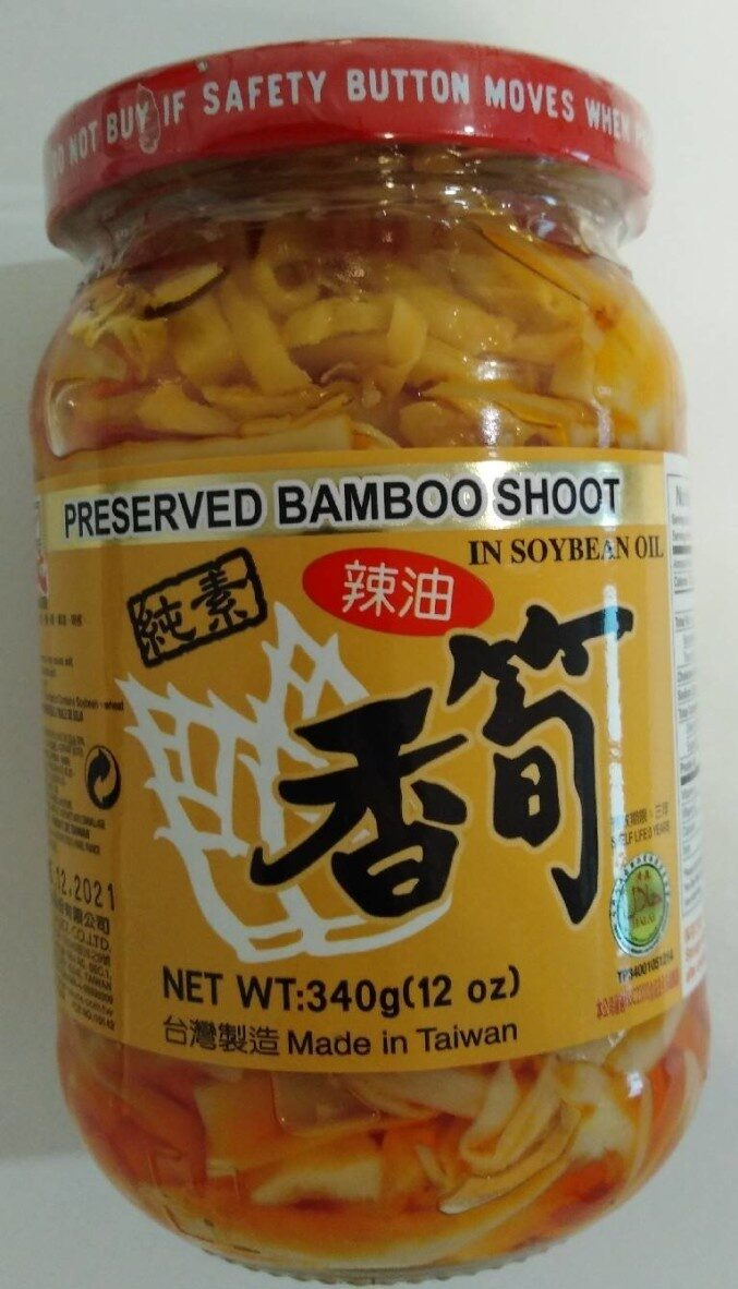 Preserved bamboo shoot in soybean oil - Produit