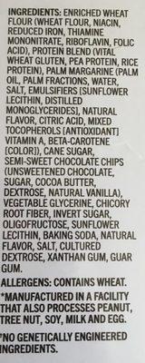 The Complete Cookie - Ingredients
