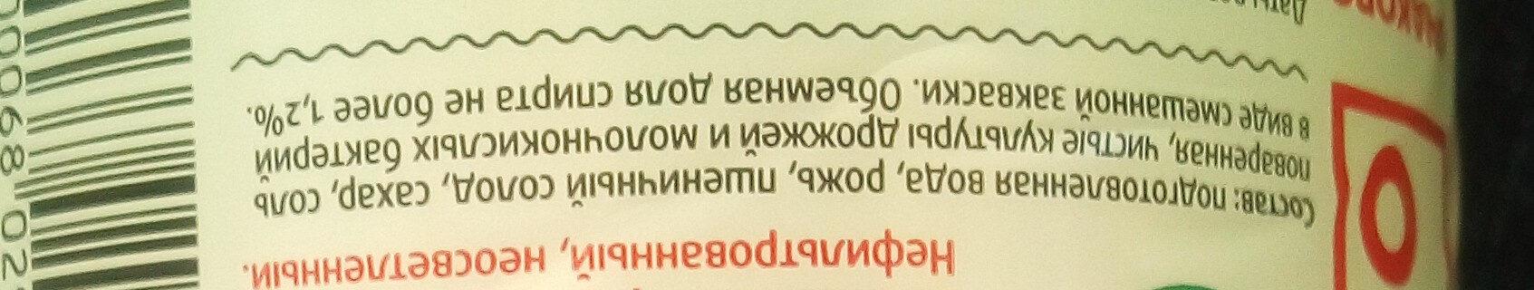 Семейный секрет - Ingrédients - ru