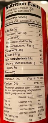 Maria Biscuits - Nutrition facts - en