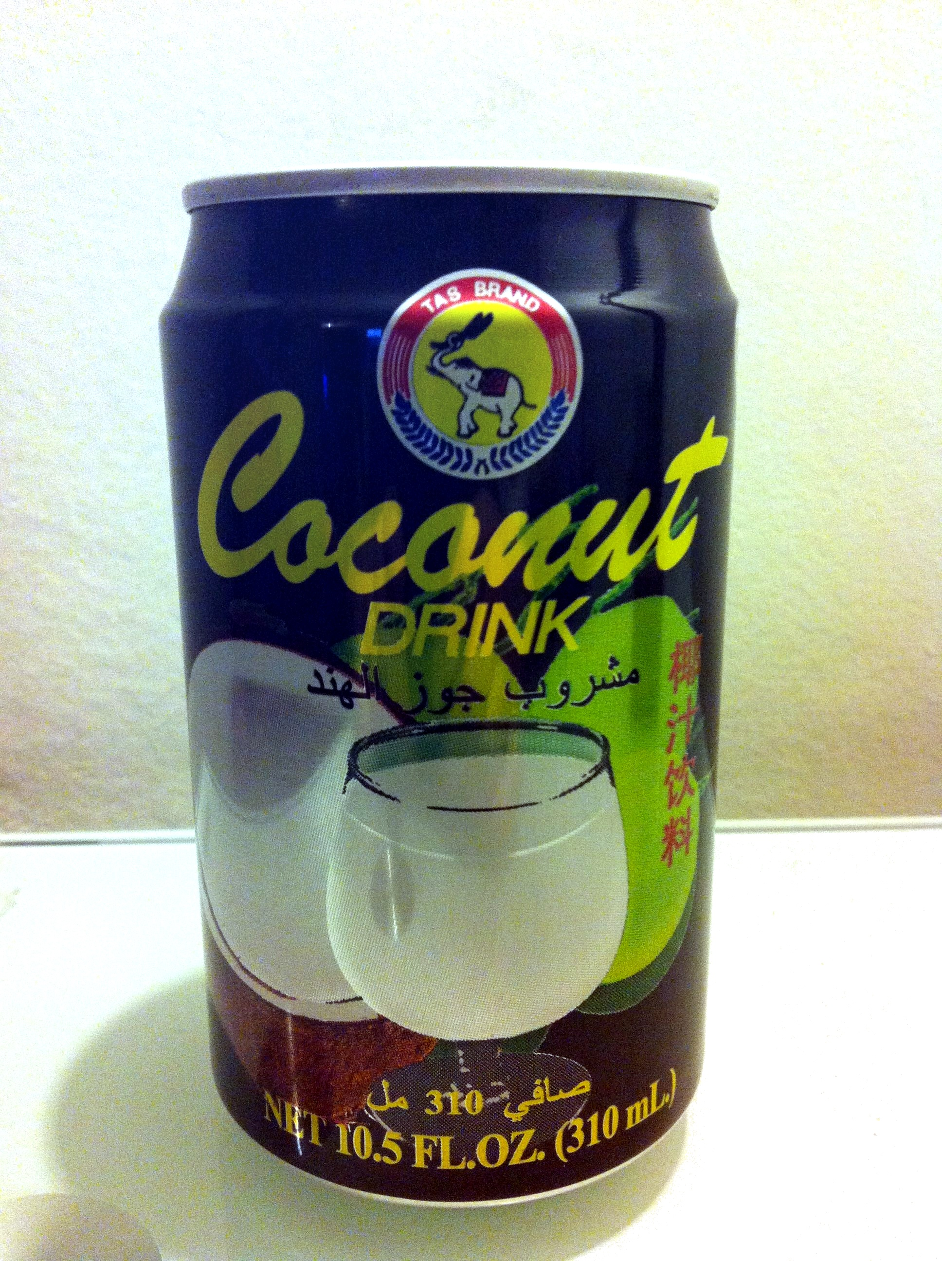 Coconut Drink - Product - fr