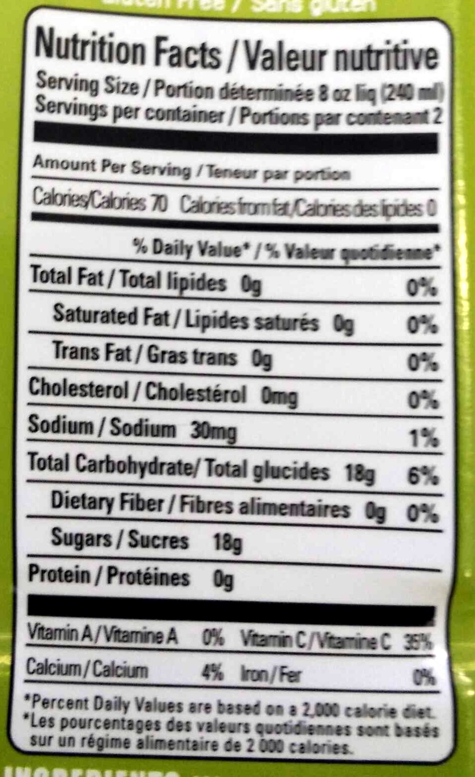 Allure Mango - Nutrition facts