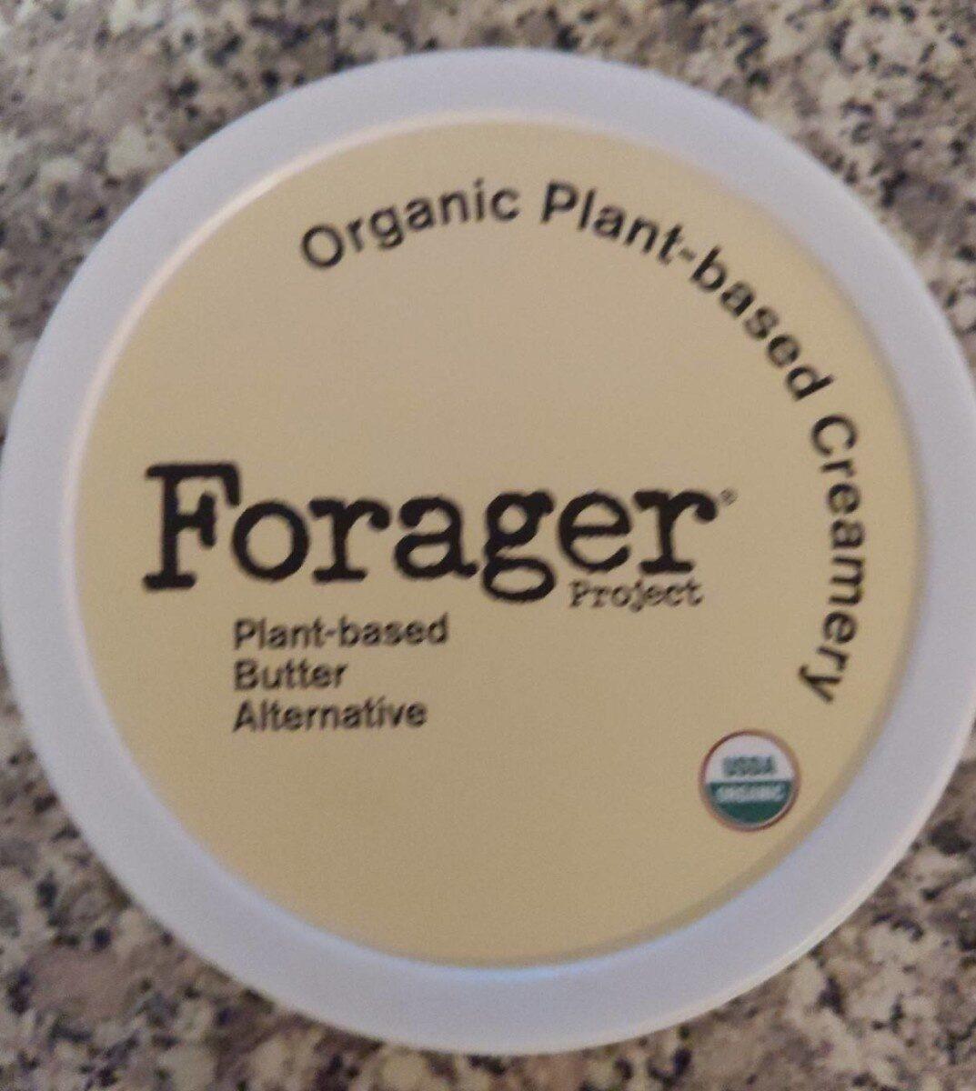 Buttery - Product - en