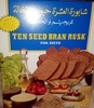 Ten Seed Bran Rusks for Diets - Produit