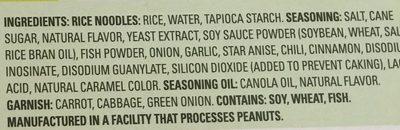 Vietnamese Pho rice noodles - Ingredients - en