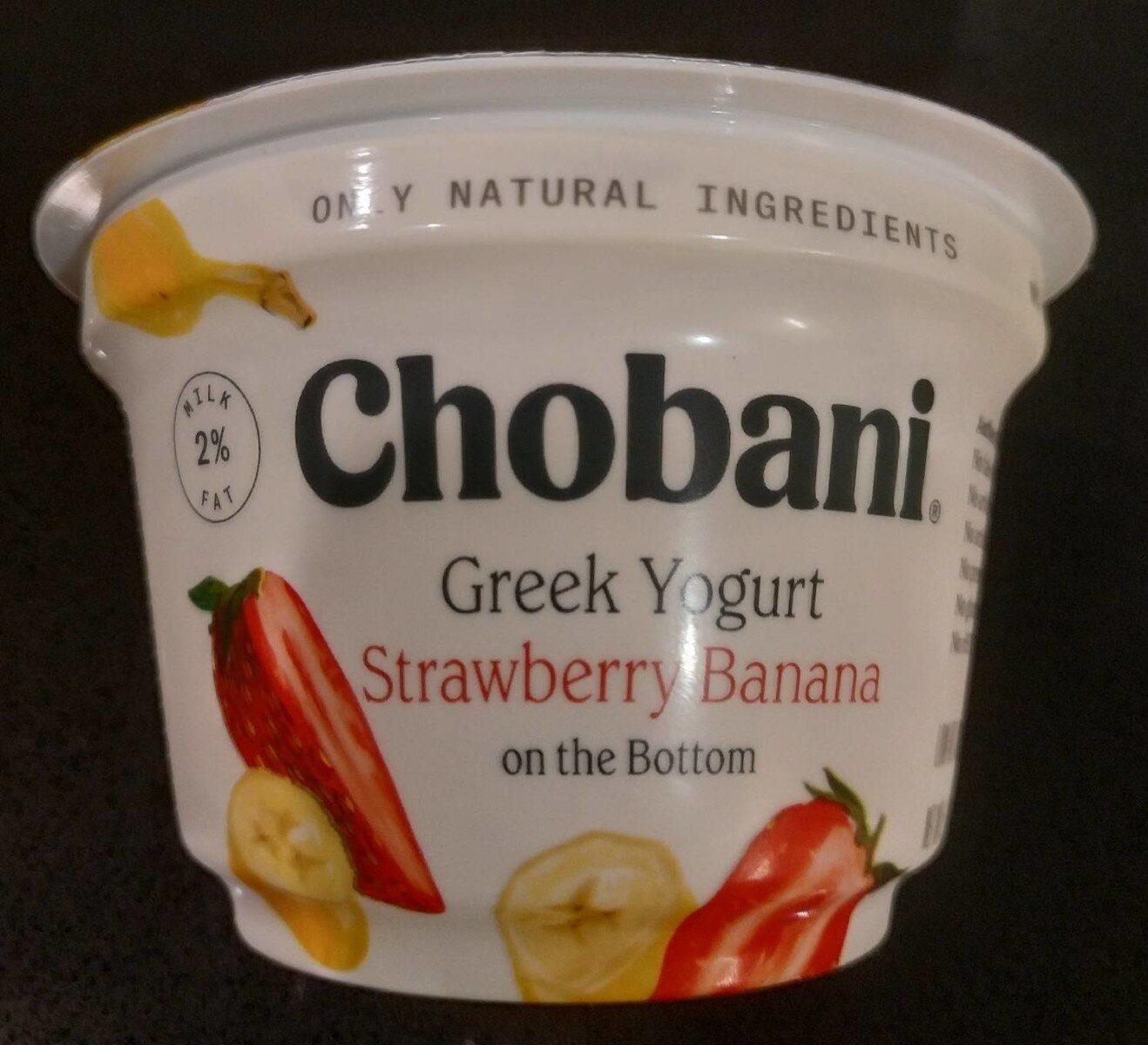 Chobani Greek Yogurt Strawberry Banana - Product