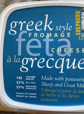 Fromage greek - Product - fr