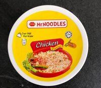 Chicken - Produkt - fr
