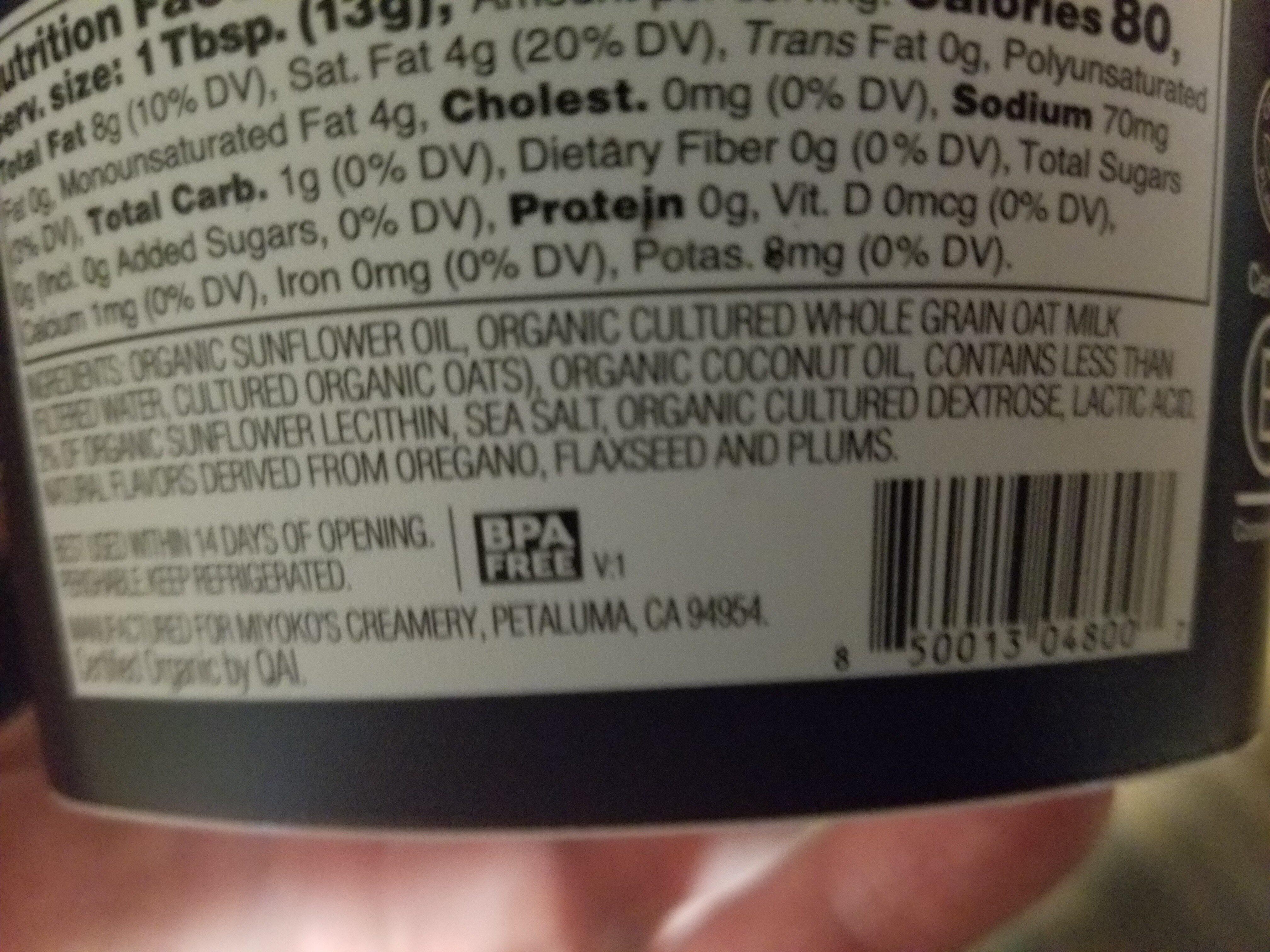 Hint of sea salt cultured vegan oat milk butter - Ingredients - en
