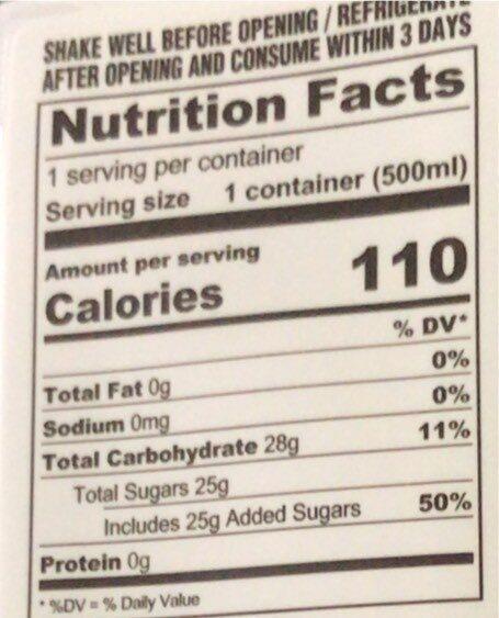 organic aloe - Nutrition facts - en