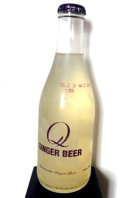 Q Ginger Beer - Product