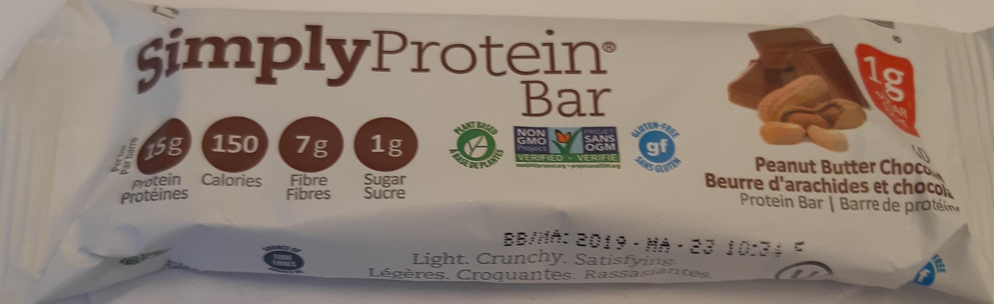 Peanut Butter Chocolate Protein Bar - Produit - fr