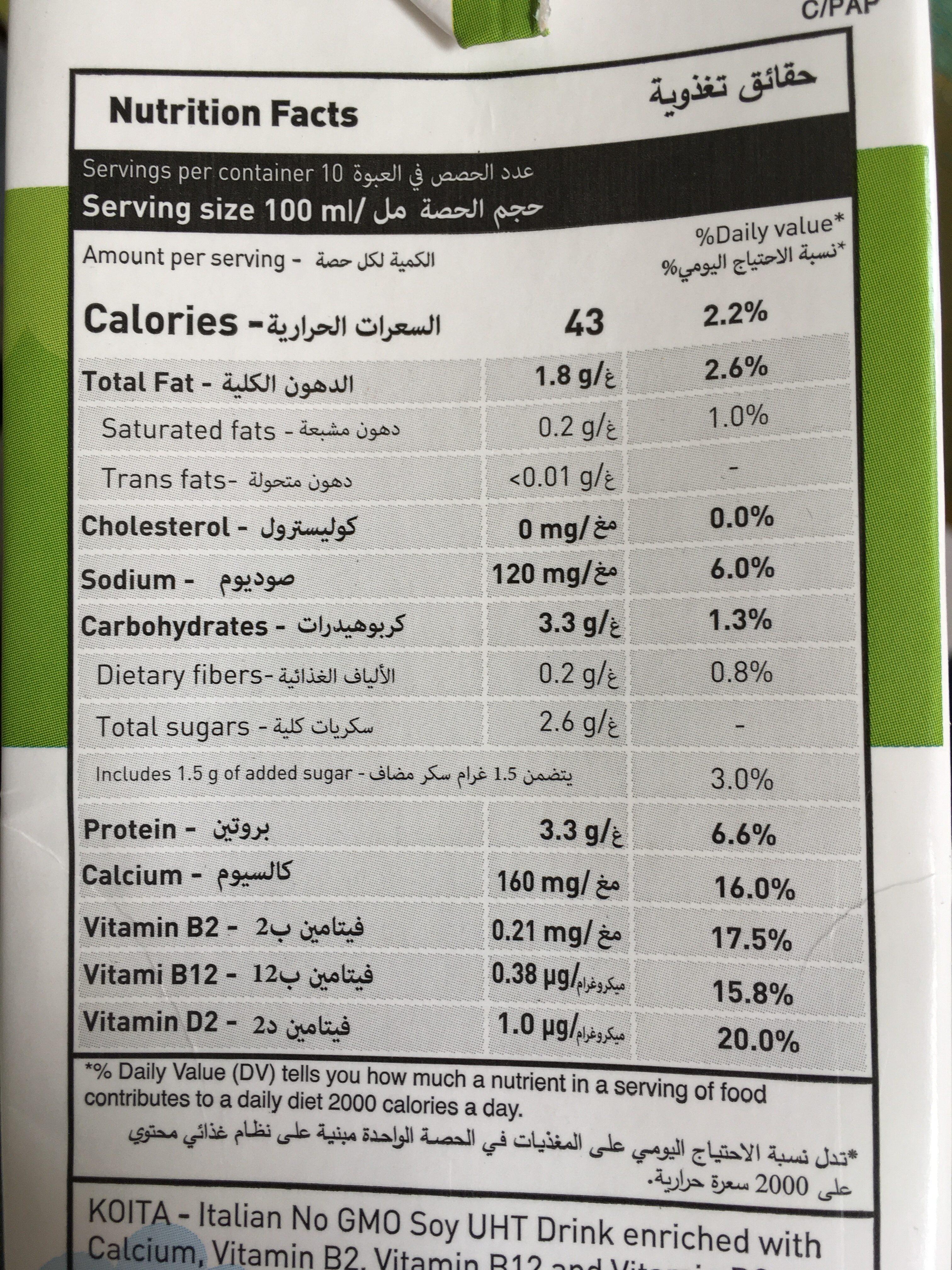 Soy milk - Informations nutritionnelles - en