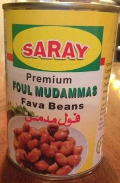SARAY Premium FOUL MUDAMMAS Fava Beans - Product - ar