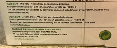 The vert bio - Ingredients - fr