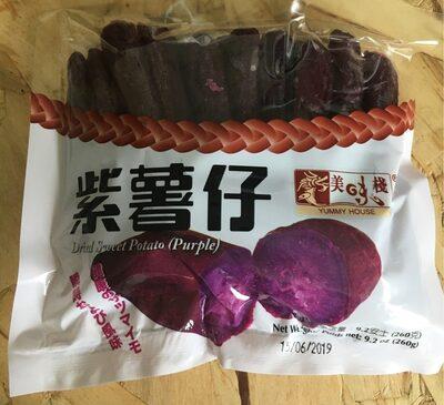 Patate Douce sécheées( violet) - Prodotto - fr